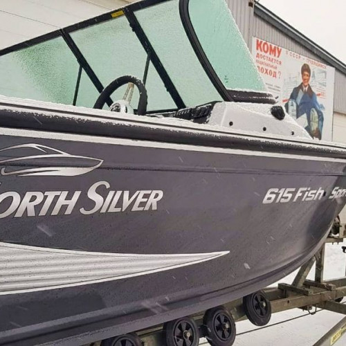 NorthSilver 615 FishSport